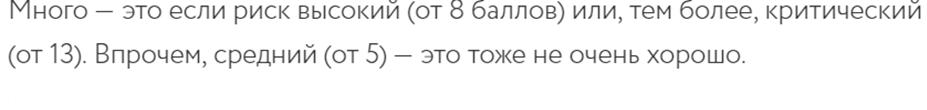 Нормальные оценки водности текста по правилам сервиса «Тургенев»