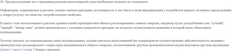 Постановления Пленума Высшего арбитражного суда РФ