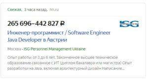 Инженер-программист