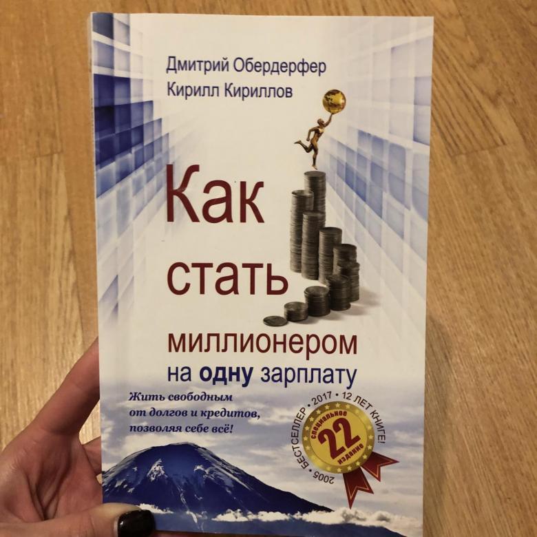 Пример заголовка книги