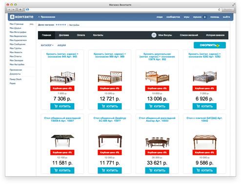 Интернет магазин по перепродаже товаров