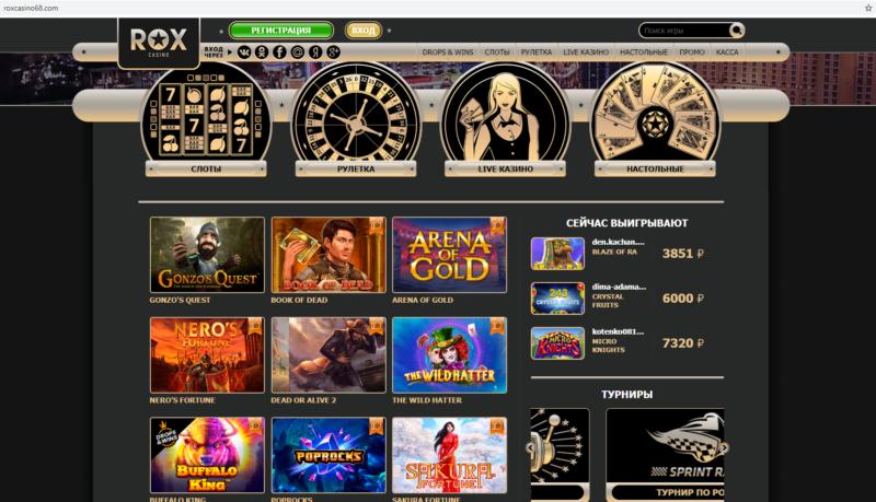 В каких интернет казино можно выиграть игровые автоматы, стоимость, фирмы по продаже игровых автоматов